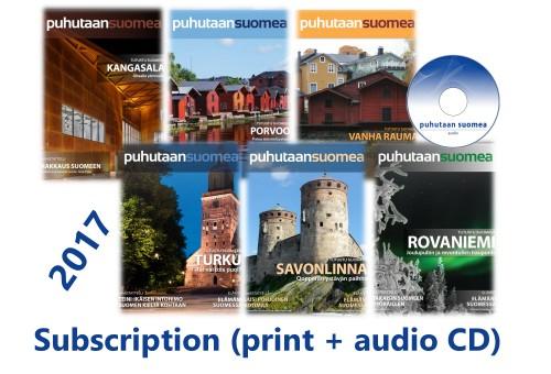2017-subscription-cd